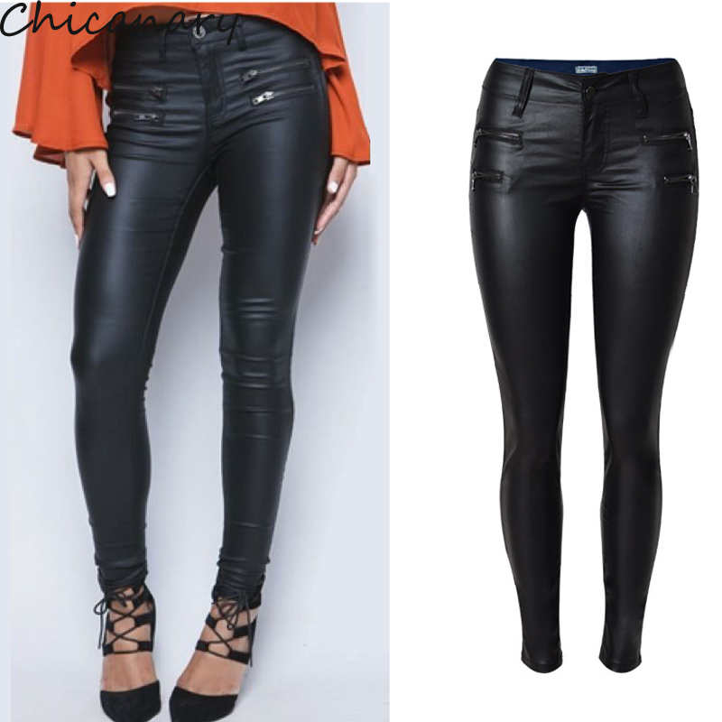 New Sexy Womens Casual Low Waist Stretchy Wet Look PU Jeans Faux Leather Slim Black Pencil