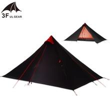 3F UL Gear Single Person 15D Silicone Coating Rodless Double Layers Tent carpas de camping Ultralight Camping 3 Season цена в Москве и Питере