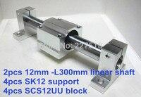 12mm lineal ajustado: 2 unids 12mm-300mm eje redondo linear + 4 unids del eje SK12 soporte + 4 unids SCS12UU lineal a bolas bloquear