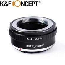 Фирменная Новинка адаптер для всех M42 Винт крепления объектива к для Canon EOS M Камера (для M42-EOS м)
