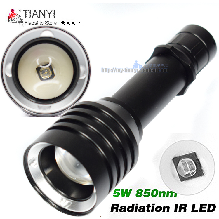 5W Torch IR LED Night Vision Flashlight Camping Light Hunting Lamp Flashlight For Hunting IR Lamp 850nm Zoom Infrared Radiation стоимость