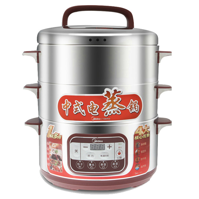 black decker white rice cooker