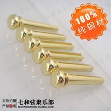 6 pieces brass folk guitar solid string cones/wood guitar metal string nails/string pressed nails/solid string column nails