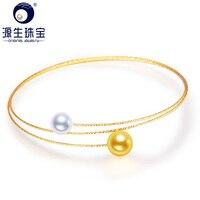 [YS] Fine Jewelry японский Akoya морской двойной Ювелирные изделия из жемчуга 18 К золотой жемчуг Браслеты