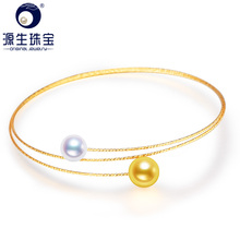 [YS] Fine Jewelry Japanese Akoya Seawater Double Pearl Jewelry 18k Gold Pearl Bracelets snow country balance seawater akoya pearl necklace pendent for girlfriend 18k solid gold fashion jewelry free shipping