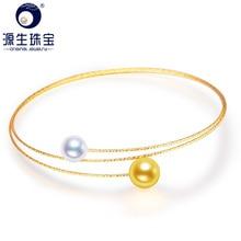 [YS] Fine Jewelry Japanese Akoya Seawater Double Pearl 18k Gold Bracelets