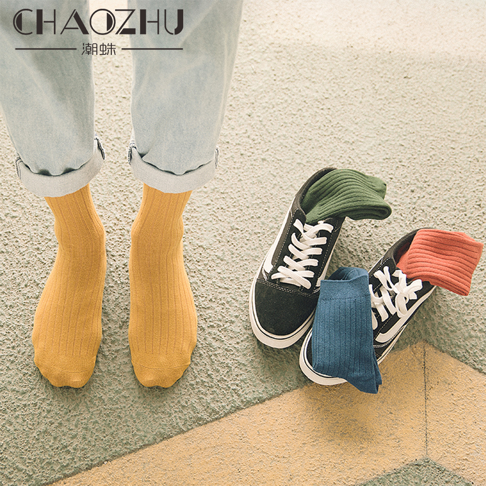 CHAOZHU Men's   Socks   Autumn Spring 95% Cotton Rib Solid Colors Japanese Basic Vintage Fashion Multi-Colors Daily   Socks   Men Boys
