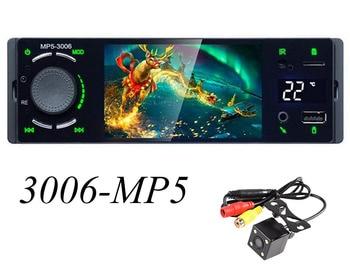 1 Din  bluetooth  Autoradio MP5  Touch Screen Car Multimedia Player USB TF Temperature Display Multimedia
