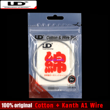 100% Original Youde UD 100% Organic Cotton and Kanth A1 Resistance Wire for RDA Rebuildable Atomizer