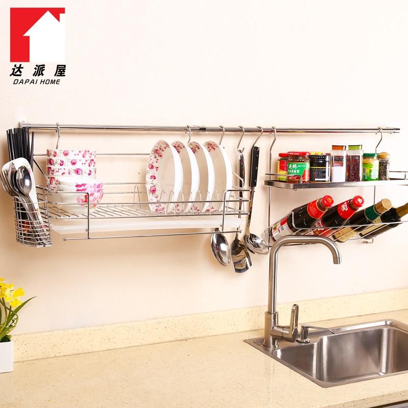 Stainless steel wall shelving kitchen home design 2017 for Kitchen set rak piring