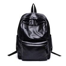 Модная дизайнерская женская обувь из PU искусственной кожи рюкзак шнурок школьные сумки для подростков девочек Женский рюкзак путешествия