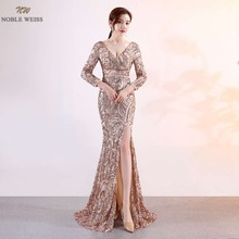 NOBLE WEISS New Arrival Prom Dress Sequined Deep V Neck Sexy Thigh High Slits Slim Simple Corset Luxurious Mermaid Dress