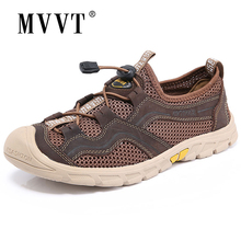 Plus Size 47 Summer Hiking Shoes Men Sneakers Mesh Breathable Outdoor Sport Shoes цена 2017