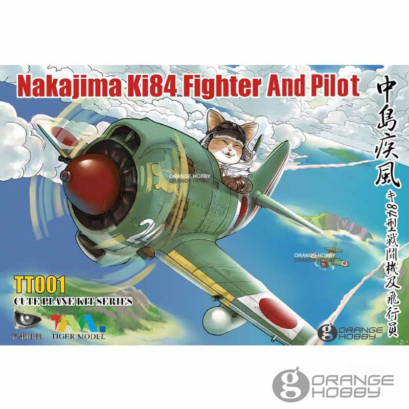 OHS Tiger Model TT001 Q Versin Nakajima Ki84 Fighter and Pilot Assembly Airforce Model Building Kits