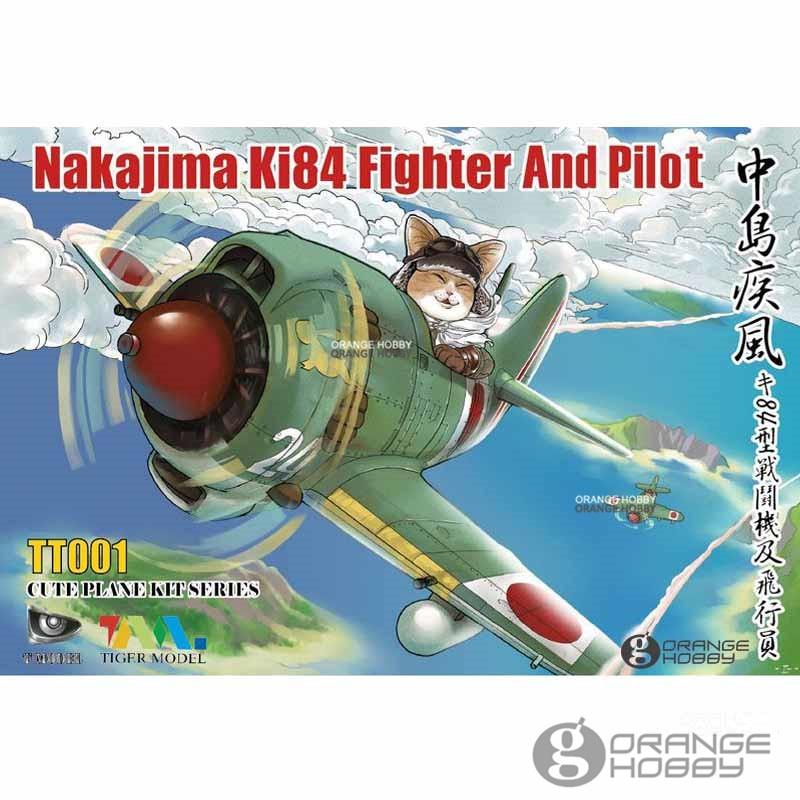 OHS Tiger Model TT001 Q Versin Nakajima Ki84 Fighter and Pilot Assembly Airforce Model Building Kits