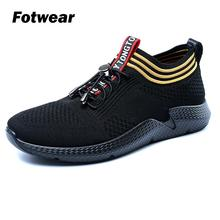 Fotwear Men Mesh Flywire sneaker black casual shoes with massage function Textile insole Maximum cushioning support to feet