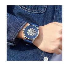homme Keller Clock &