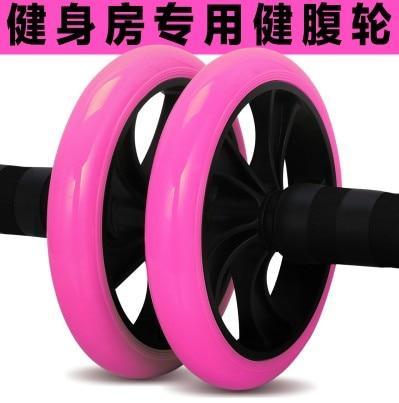 Trbušni kotač nijem trbušni kotač abdomen fitness oprema - Fitness i bodybuilding - Foto 3