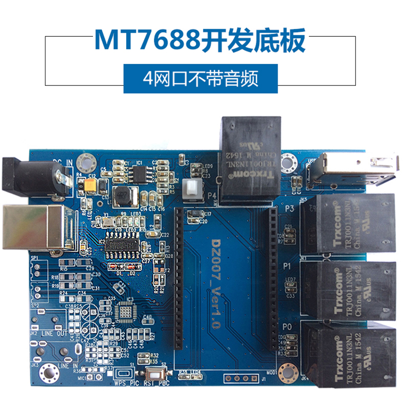 MT7688 development board, wireless router, learning board, Internet of things, WiFi development board, multi net mouth, audio based on 51 of the almighty wireless development board nrf905 cc1100 si4432 wireless evaluation board