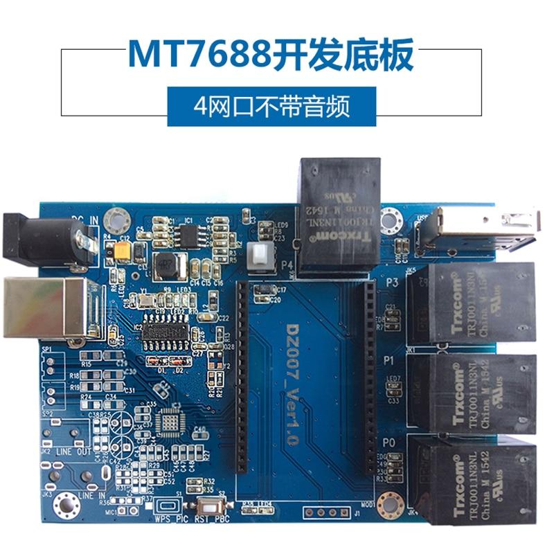 wisdom stm32f407 embedded development board isolation rc522 can 485 232 internet of things MT7688 development board, wireless router, learning board, Internet of things, WiFi development board, multi net mouth, audio