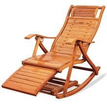 Для продажи, кресло-качалка, складное бамбуковое кресло для отдыха на открытом воздухе с ручкой, деревянный шезлонг для пожилых людей