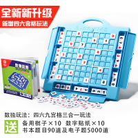 Professional sudoku Cube 34cm Speed For Magic cubes antistress puzzle Neo Cubo Magico Sticker For Children adult Education toys