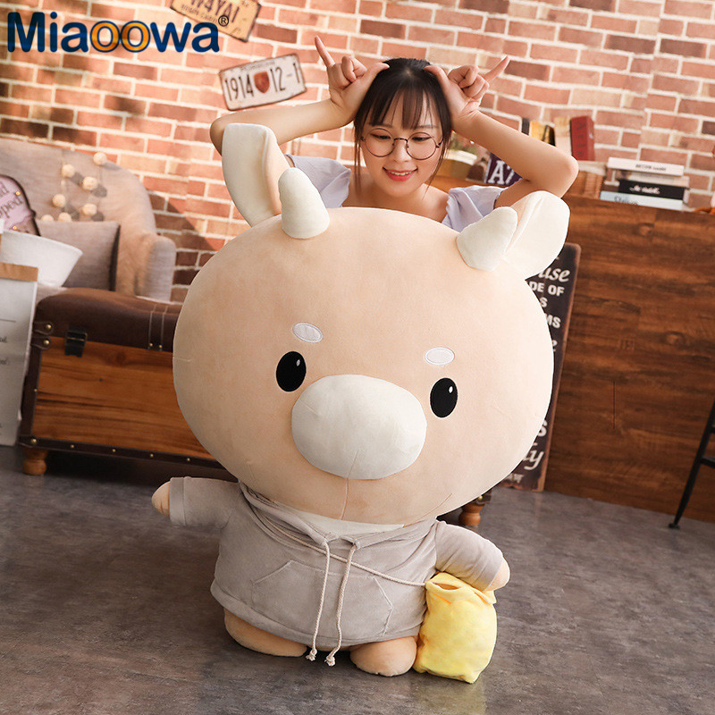 1pc 60cm Giant TV Lovely Whats Wrong With Secretary Kim Hard Cow Pet Doll Plush Korean Drama Stuffed Toy For Children