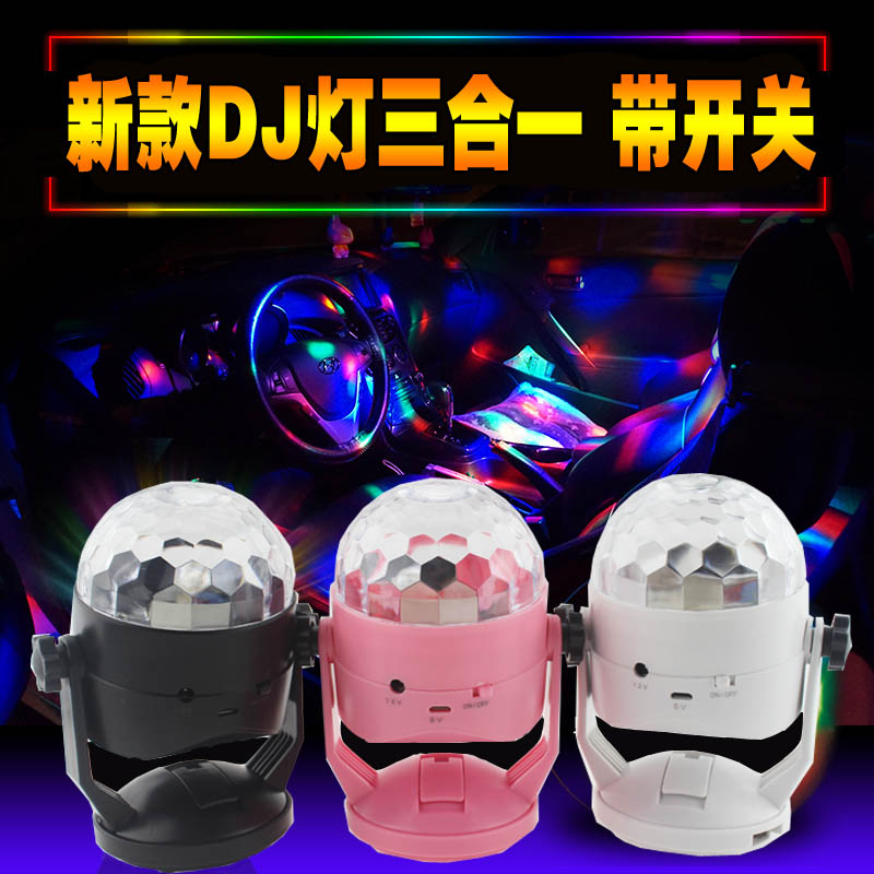 mini RGB crystal magic ball sound activated disco stage Christmas projector DJ club party lights show lights