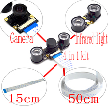 Sale Camera Focal Adjustable Night Vision Camera Module for Raspberry Pi 2/3 Model B Raspberry Pi zero