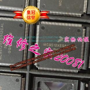 Цена MC9S12XEQ512CAL