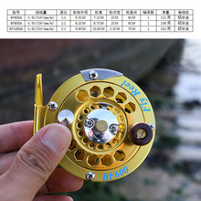 Full Metal ago BF600 A/ 800A/1000A Fly Reels round play round ice fishing reel fly wheel Dongdiao fishing vessel
