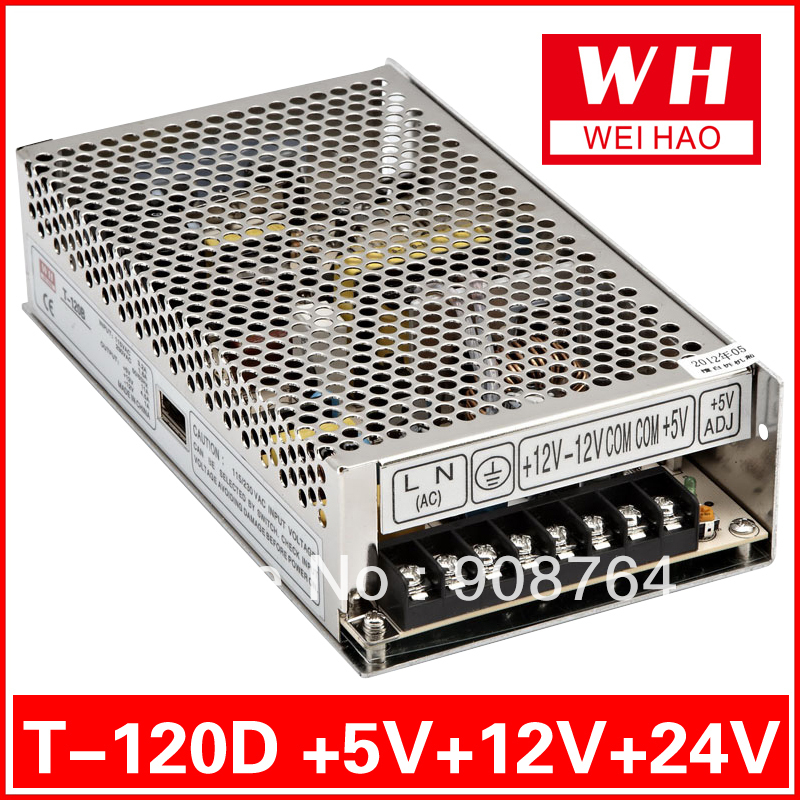 ФОТО CE  Switching power supply triple output  voltage 5V/12V/24V/  120W 3 groups for engraving machine LED power supply