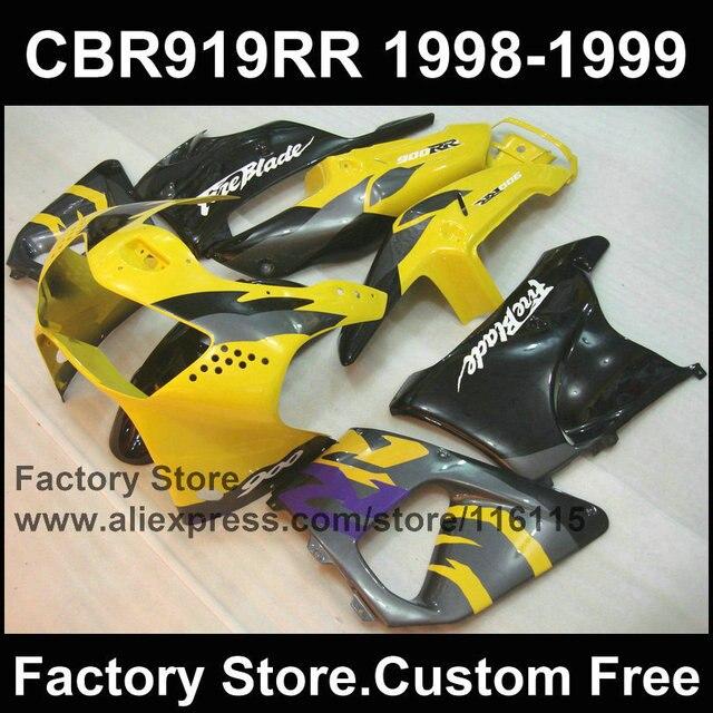 7 Motorcycle Cbr900rr 1998 1999 919 98