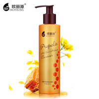 OILYOUNG Propolis Deep Cleansing Facial Cleanser Nourishing Oil Control Acne Treatment Moisturizing Makeup Remover