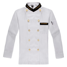 Fashionable Unisex Double-breasted Chef's Uniform, Long sleeve Chef Jackets Chef Kitchen Work Wear Chef service  Gilt buttons