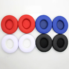 4 colors headset earpad for Beats Solo3 Wireless headphones Sponge Protein Leather Material Ear Pads high quality