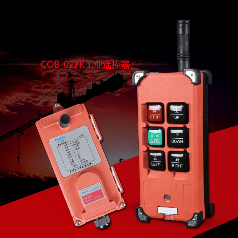 COB-62YK Industry Driving Crane Motor-driven Gourd Lifting Six Position Four Towards Wireless Remote Control Receiver Switch driven to distraction