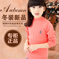 Free shipping children's autumn clothing  turtleneck pullover child basic boys%girls o-neck sweater for auntumn&winter
