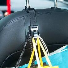 Автомобильная портативная вешалка для сидений, кошелек, держатель для сумки, крючок, подголовник, авто задний крючок для стоек, зажим для хранения