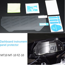 for Yamaha MT-10 Motorcycle Accessories instrumentation stickers protective film anti -flower UV scratch-resistant foil