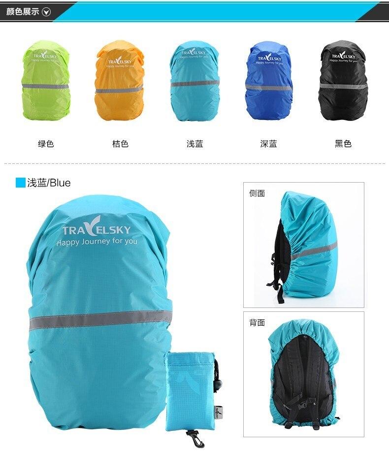 Cheap bag technology