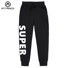 ATTRACO Boys Jogger Pants Active Basic Solid Cotton Jogging Sport Sweatpants Drawstring Soft