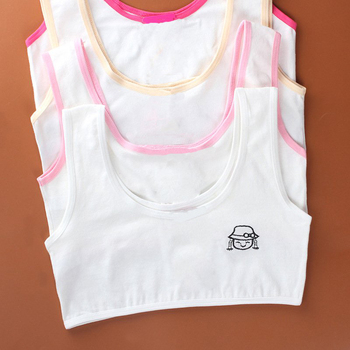 Cotton Sport Young Girl's Camisole