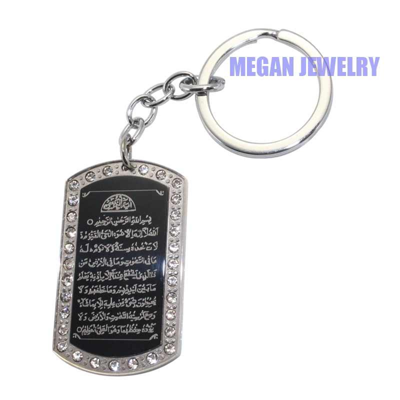 islam Muslim Allah Ayatul Kursi stainless steel key ring key chain