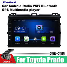 все цены на ZaiXi Android Car 2 din multimedia GPS Navigation For Toyota Land Cruiser Prado 2002~2009 vedio stereo Radio audio video map онлайн