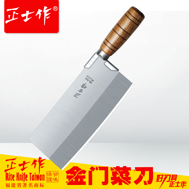 Stainless steel Kitchen font b Knives b font Cooking Tools chef font b knife b font