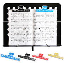 Colorful 15cm Plastic Music Score Fixed Clips Book Paper Holder for Guitar Violin Piano Player Office File Clips Office Supplies