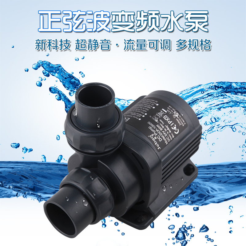 Jebao Jecod DCP Series Aquarium Fish Tank Remote Adjustable Sump Return Water Pump DCP3000 4000 5000 W/ Controller Frequency