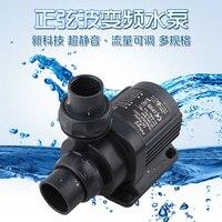 Jebao Jecod DCP Series Aquarium Fish Tank Remote Adjustable Sump Return Water Pump DCP3000 4000 5000 W/ Controller Frequency