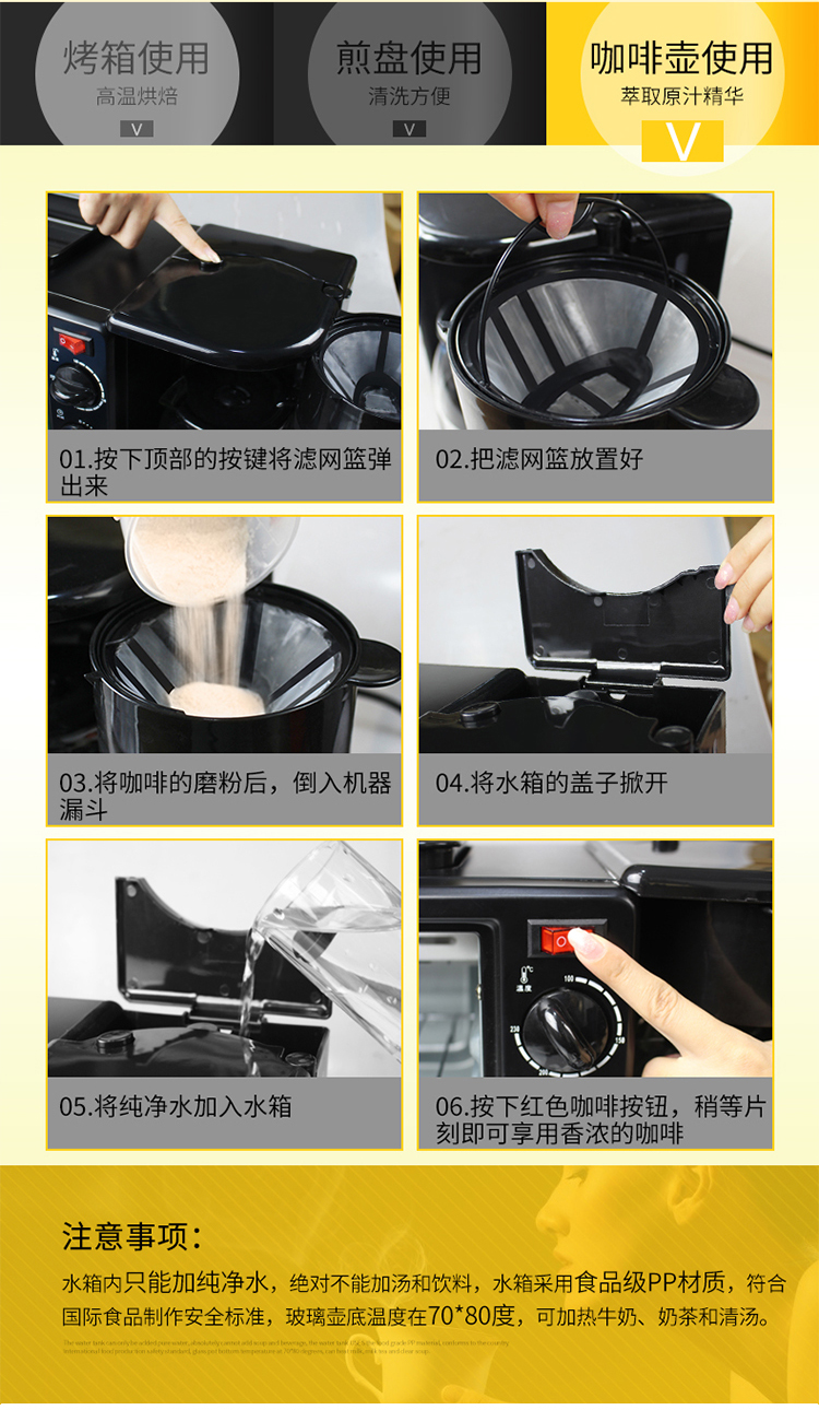Breakfast Machine Electric Toaster Multi-function Toaster Three-in-one Breakfast Machine Home Automatic Toaster Oven 14